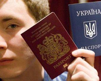 ФМС лишает привилегий украинских мигрантов