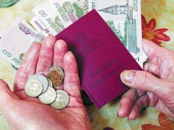 Пенсия по старости с 1 января 2015 года для нынешних пенсионеров будет рассчитываться по новой формуле