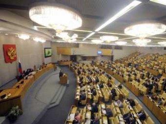 """Политологи назвали """"самых полезных"""" депутатов Госдумы"""