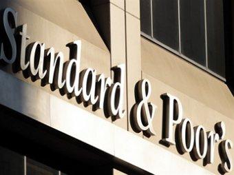 """S&P понизило суверенный рейтинг России до """"мусорного"""""""