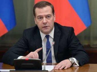 По инициативе Медведева в России создано акционерное общество «ГЛОНАСС»