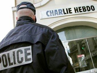 У подозреваемого в бойне у офиса Charlie Hebdo есть алиби