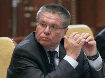 Глава Минэкономразвития Улюкаев призвал россиян сохранять душевное спокойствие