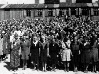 Минобороны рассекретило документы о концлагере Освенцим