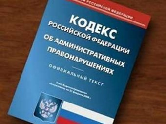 Госдума намерена повысить административные штрафы до 100 тысяч рублей