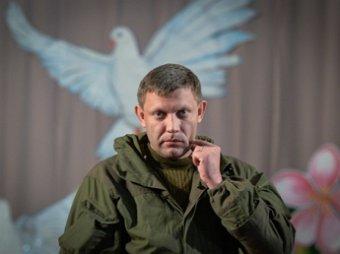 Новости Новороссии и Украины на 24 января: Глава ДНР отдал приказ не брать пленных