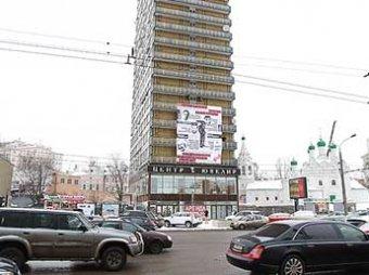 На Арбате в Москве повесили баннер, обличающий Навального, Немцова, Венедиктова и Ходорковского