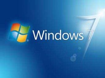 Microsoft с 13 января прекращает поддержку Windows 7