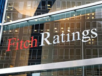 Fitch снизило рейтинги 13 российских компаний: в списке РЖД, ЛУКОЙЛ, Газпром