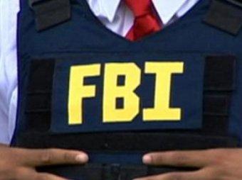ФБР арестовало российского банкира по подозрению в шпионаже: он собирал данные о новых санкциях