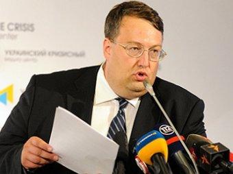 Геращенко назвал Обаму «политическим карликом»