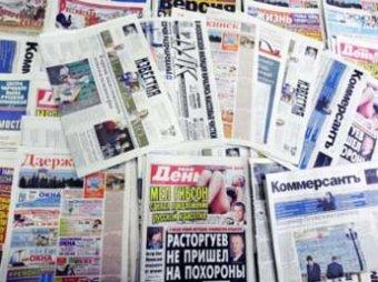 Роскомнадзор вынес первое предупреждение российскому СМИ за карикатуры
