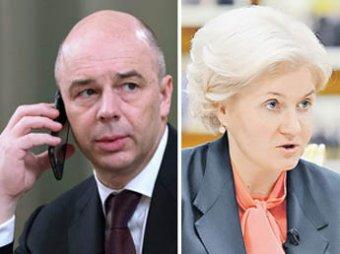 Минфин РФ предложили не индексировать зарплаты бюджетников в 2015 году