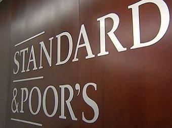 S&P понизило рейтинги крупнейших российских компаний