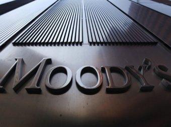 """Moody""""s понизило суверенный кредитный рейтинг России до «мусорного» уровня"""