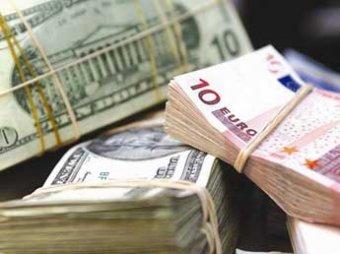 Официальный курс доллар упал ниже 66 рублей