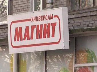 "Директору ""Магнита"" предъявили обвинения по факту смерти блокадницы"