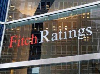 """Fitch понизило кредитный рейтинг Украины до """"мусорного"""" уровня"""