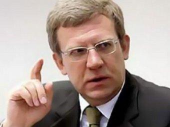 Кудрин считает малообъяснимым снижение рейтинга России до «мусорного»