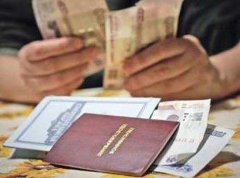 Минтруд предложил ограничить выплату пенсий для 220 тыс. россиян