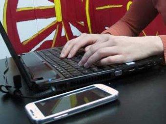 СМИ: власти намерены ограничить использование интернет-кошельков для 90% россиян