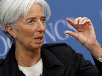 Глава МВФ Лагард: Украина получит помощь на  млрд