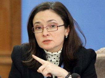 """Глава ЦБ признала, что сделка """"Роснефти"""" по облигациям ослабила рубль"""