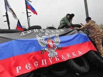 Власти Украины отказались амнистировать лидеров ополчения Донбасса