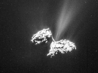 Ученые поздравили землян с 14 февраля «валентинкой» с кометы Чурюмова — Герасименко