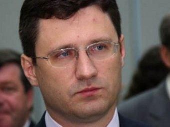 """Новак: """"Нафтогаз"""" платит посуточно за газ, так как у него нет денег"""