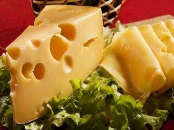 Роспотребнадзор приостановил ввоз сыра из Польши