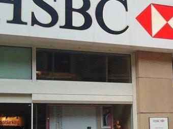 В женевском банке HSBC обнаружились счета российских чиновников