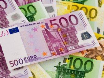 Курс евро на Московской бирже упал до 63 рублей