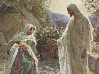 Британцы нашли в Назарете дом, где жил Иисус Христос