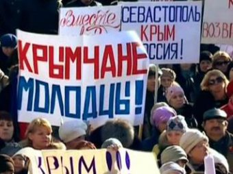"""Евросоюз не удивился признанию Владимира Путина о """"пути Крыма на родину"""""""