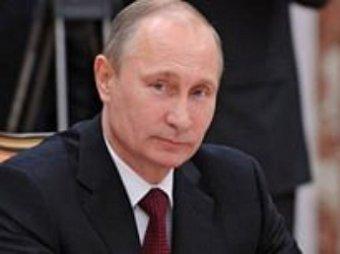 Съезд РСПП 19 марта 2015: Путин поторопил бизнес выводить капиталы из оффшоров (видео)