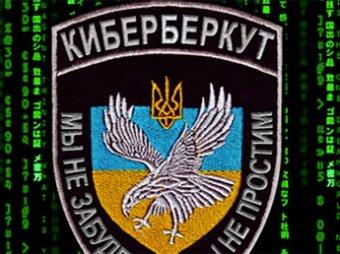 Новости Новороссии и Украины 6 марта 2015: «Киберберкут» взломал сервер информационных войск Украины