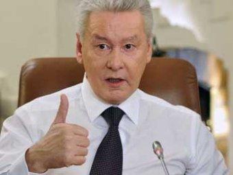 Собянин рассказал о самых больших со времен перестройки сокращениях чиновников