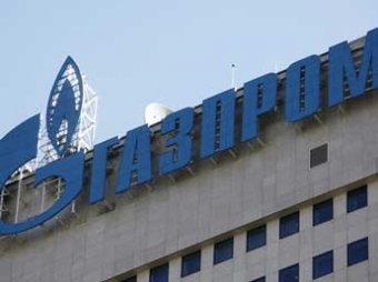 """Газпром"": запасов газа Украине хватит лишь до утра 6 марта"