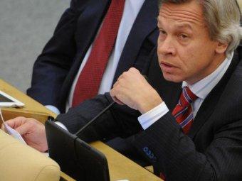 """Пушков предложил """"Макдональдсу"""" и """"Кока-Коле"""" уйти из России"""