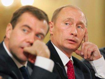 Путин сократил зарплату на 10% себе и Медведеву