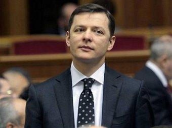 Олег Ляшко разглядывал голых мужчин на заседании Верховной Рады (фото)