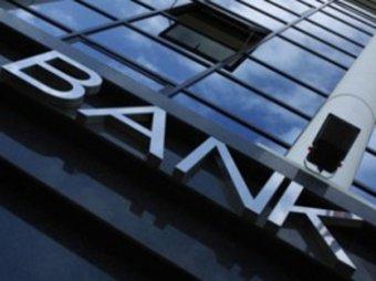 ЦБР заявил о трудностях у каждого пятого банка в России