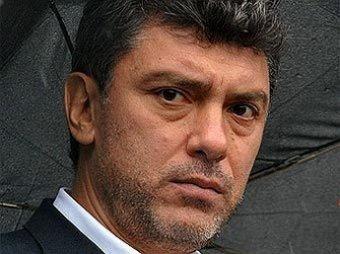 Reuters обнародовало содержание записки Немцова по Украине