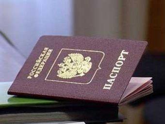По подозрению в организации незаконной миграции в Москве арестовали главу УФМС
