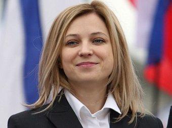 Прокурор Республики Крым Наталья Поклонская сменила имидж
