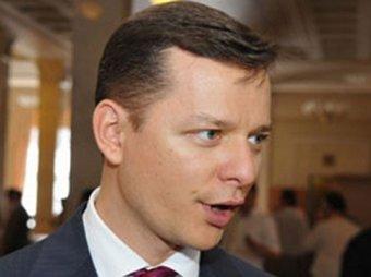 Ляшко оскорбил память убитого в Киеве Олеся Бузины
