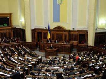 Верховная рада «обозначила дату начала российско-украинской войны»