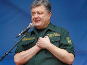 """На Украине отменили термин """"Великая Отечественная война"""""""