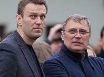 Навальный и Касьянов создали коалицию для участия в выборах